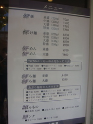DSC03712.JPG