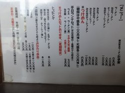 DSC03902.JPG