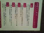 NEC_0867.JPG