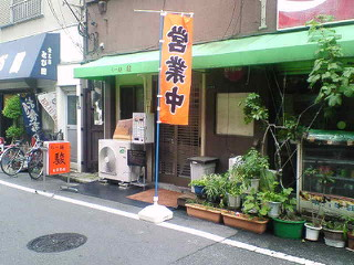 NEC_0513.jpg