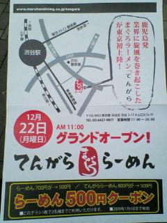NEC_1059.jpg