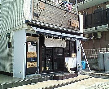 image/2009-04-03T13:24:201