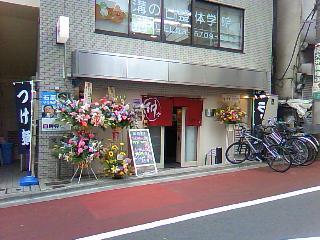 image/2009-07-03T13:10:111