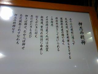 image/2009-08-01T12:49:151