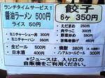 image/2009-10-21T12:29:561