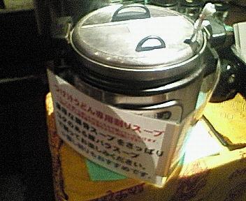 image/2009-11-01T15:04:013