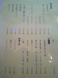 image/2010-04-25T07:38:403