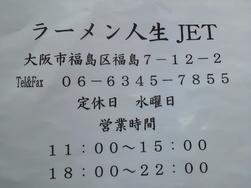 DCIM0117.JPG