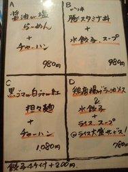 NEC_0113.JPG