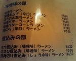 NEC_0490.JPG