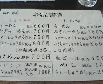 NEC_0509.JPG