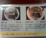 NEC_0639.JPG