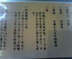 NEC_0645.JPG