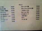 NEC_0907.JPG