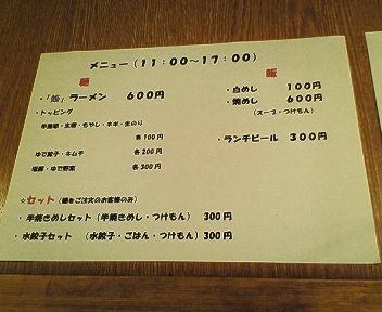 NEC_0954.JPG