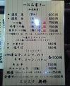 NEC_1025.JPG