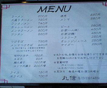 NEC_1164.JPG