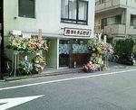 NEC_1168.JPG