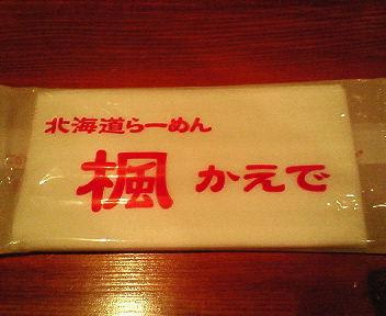 NEC_1255.JPG