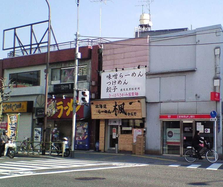 NEC_1261.JPG