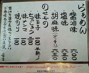 NEC_1270.JPG