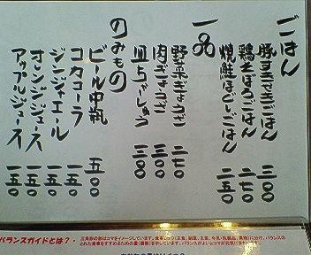 NEC_1271.JPG