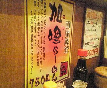 NEC_1371.jpg