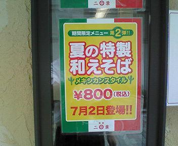 NEC_1576.jpg