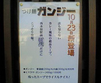 NEC_1859.jpg
