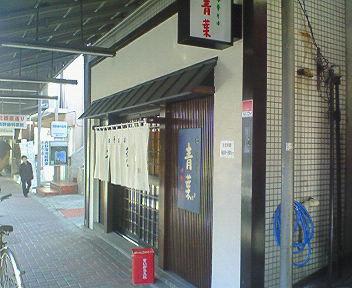 NEC_2007.jpg