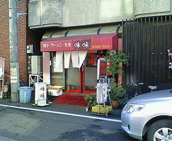 NEC_2098.jpg