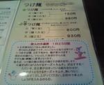 NEC_2124.jpg