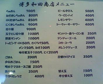 NEC_0053.jpg