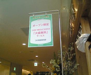 NEC_0276.jpg