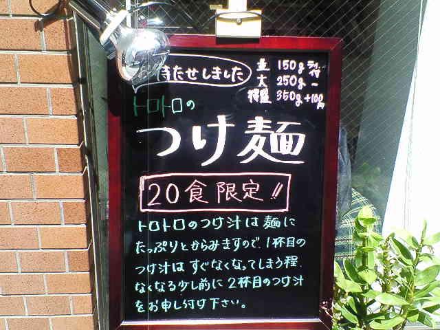 NEC_0330.jpg