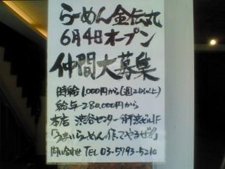 NEC_0350.jpg