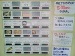 NEC_0612.jpg