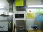 NEC_0691.jpg