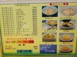 NEC_0960.jpg