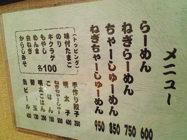 NEC_1015.jpg